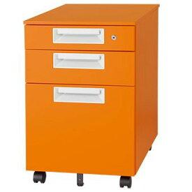スチールワゴン マンダリン オレンジ Garage家具 カラー マルシェワゴン SH-046SC-3 代引き可 410743