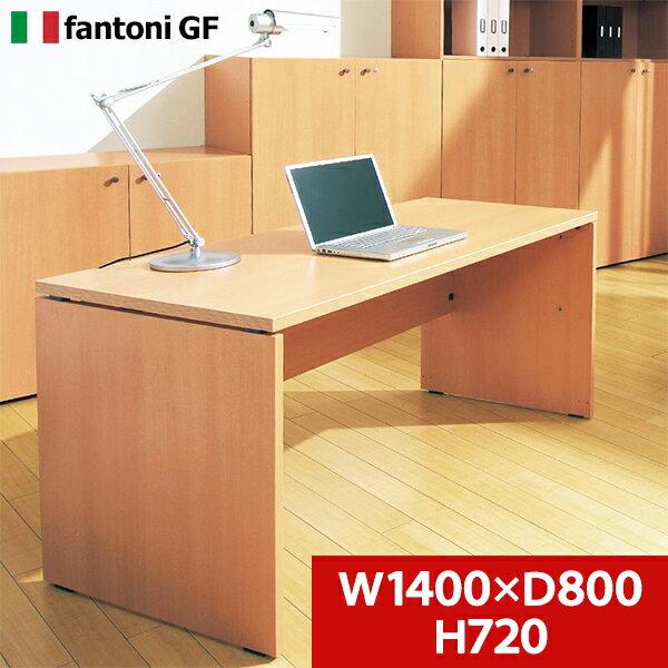 Garage fantoni 家具 木製デスク GF-148H 1400 代引き可 410199