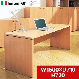 Garage fantoni GFデスク 木目 W1600×D710×H720mm 配線穴付 GF-167H 415181 オフィス家具・パソコンデスク・ワークデスク イタリア製