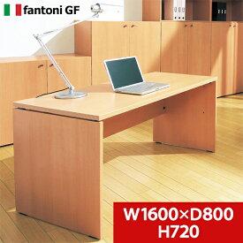 Garage fantoni GFデスク 木目 W1600×D800×H720mm GF-168H 410198 オフィス家具・パソコンデスク・ワークデスク イタリア製