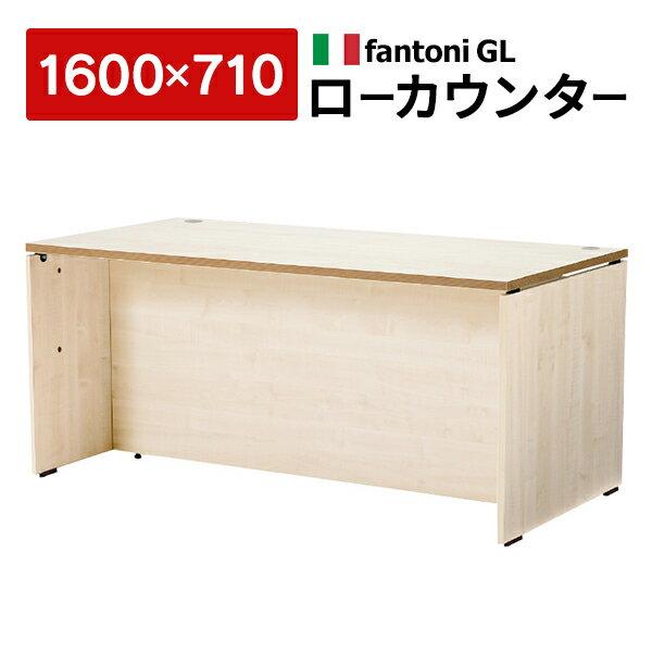 Garage 受付 ローカウンター 白木 W1600 D710 代引き可 433573