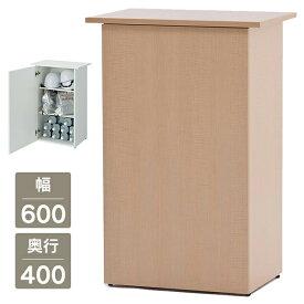 無人受付 カウンター 受付台 SHRC-600NA 2色 ホワイトとナチュラル 収納機能付き インフォーメーションカウンター 送料無料(代引決済不可商品)