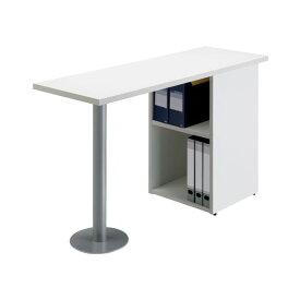 [Jシリーズ] サイドテーブル2 W1200×D400 ホワイト RFST-1240WJ2 サイドデスク カウンターテーブル (代引決済不可商品)