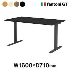 オフィス家具 Garage fantoni GTデスク 黒 T字脚 配線穴付き GT-167H G418370 木製デスク W1600×D710 パソコンデスク ワークデスク イタリア製