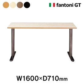 オフィス家具 Garage fantoni GTデスク 白木 T字脚 配線穴付き GT-167H G413062 木製デスク W1600×D710 パソコンデスク ワークデスク イタリア製