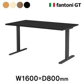 オフィス家具 Garage fantoni GTデスク 黒 T字脚 GT-168H G418352 木製デスク W1600×D800 パソコンデスク ワークデスク イタリア製