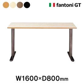 オフィス家具 Garage fantoni GTデスク 白木 T字脚 GT-168H G418358 木製デスク W1600×D800 パソコンデスク ワークデスク イタリア製