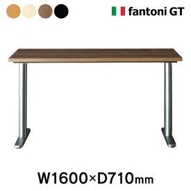 オフィス家具 Garage fantoni GTデスク 濃木目 T字脚 配線穴付き GT-167H G414228 木製デスク W1600×D710 パソコンデスク ワークデスク イタリア製