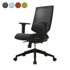 会議用椅子 4色 オフィス T30チェア 可動肘 オフィスチェア ワークチェア 会議室に アールエフヤマカワ(代引決済不可商品)