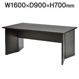 応接 会議室セット用 1600×900mm 高級会議テーブル ミーティングテーブル オフィス用応接セッに GZPLT-1690DB(代引決済不可商品)