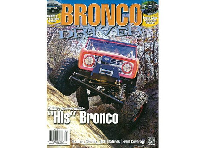 BRONCO DRIVER magazine #58 ブロンコ ドライバー