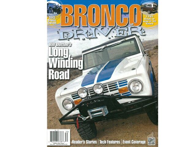 BRONCO DRIVER magazine #60 ブロンコ ドライバー