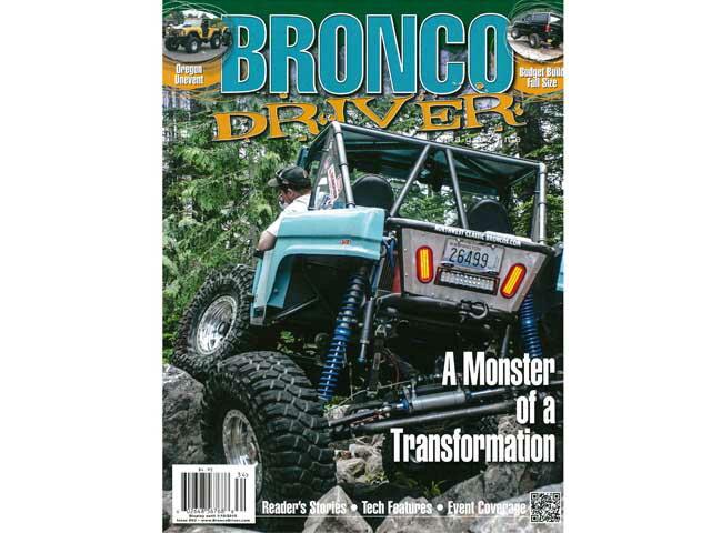 BRONCO DRIVER magazine #63 ブロンコ ドライバー
