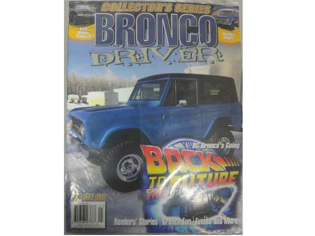 BRONCO DRIVER magazine #68 ブロンコ ドライバー