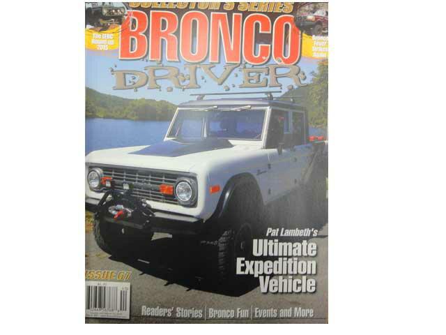 BRONCO DRIVER magazine #67 ブロンコ ドライバー