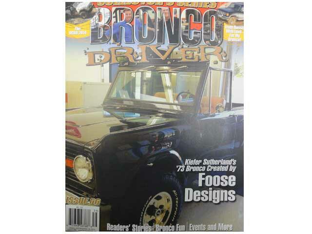 BRONCO DRIVER magazine #66 ブロンコ ドライバー