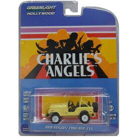 GREENLIGHT HOLLYWOOD JULIE ROGERS' 1980 JEEP CJ-5 グリーンライト ミニカー