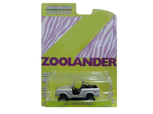 GREENLIGHT ZOOLANDER 1967 FORD BRONCO グリーンライト ミニカー ズーランダー フォード ブロンコ