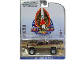 GREENLIGHT Collectibles HOLLYWOOD 1982 GMC K-2500 FALL GUY グリーンライト ハリウッド ミニカー