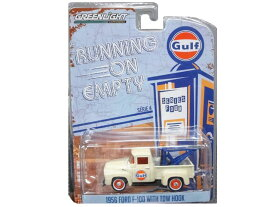 GREENLIGHT RUNNING ON EMPTY 1956 FORD F-100 WITH TOW HOOK グリーン ライト ミニカー