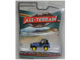 GREENLIGHT Collectibles ALL-TERRAIN 1971 JEEP CJ-5 グリーンライト ミニカー