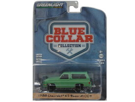 GREENLIGHT BLUE COLLAR COLLECTION 1988 Chevrolet K5 Blazer M1009 SERIES 6 グリーンライト ミニカー 1/64サイズ