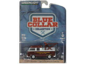 GREENLIGHT BLUE COLLAR COLLECTION 1968 Volkswagen Type 2 Double Cab Pick-up SERIES 6 グリーンライト ミニカー 1/64サイズ