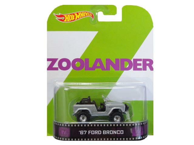HotWHeeLs ZOOLANDER '67 FORD BRONCO ホットウィールズ ミニカー フォード ブロンコ アーリー ブロンコ ズーランダー 映画 シルバー