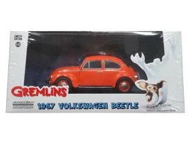 GREENLIGHT GREMLiNS 1967 VOLKSWAGEN BEETLE グリーンライト ミニカー グレムリン ギズモ モグアイ フォルクスワーゲン ビートル オレンジ