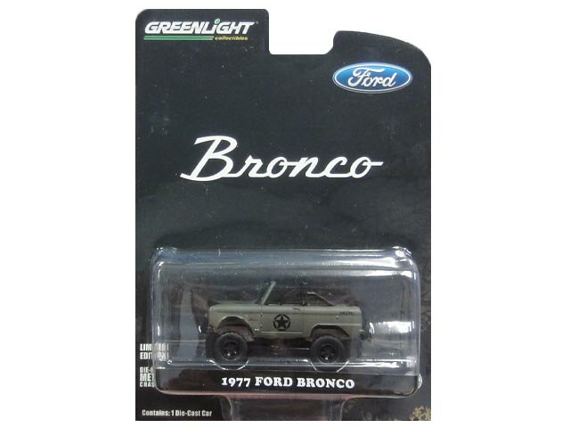 GREENLIGHT Ford Bronco 1977 FORD BRONCO グリーンライト フォード ブロンコ カーキ