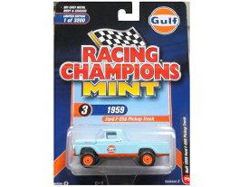RACING CHAMPIONS MINT  Gulf 1959 Ford F-250 Pickup Truck