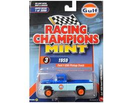 RACING CHAMPIONS MINT  Gulf 1959 Ford F-250 Pickup Truck Two Tone Blue
