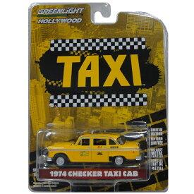 "GREENLIGHT HOLLYWOOD 1974 CHECKER TAXI CAB ""TAXI"" グリーンライト ミニカー"