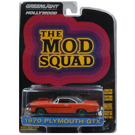"GREENLIGHT HOLLYWOOD 1970 PLYMOUTH GTX ""THE MOD SQUAD"" GREEN WHEELS グリーンライト ミニカー"