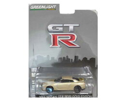 GREENLIGHT 2016 NISSAN GT-R(R35) GOLD EDITION グリーンライト ミニカー 日産