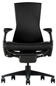 ハーマンミラー HermanMiller エンボディチェア パソコンチェア PCチェア オフィスチェア 仕事用チェア 高級 腰 支える イス 椅子 いす チェア chair リクライニング 疲れにくい かっこいい おしゃれ