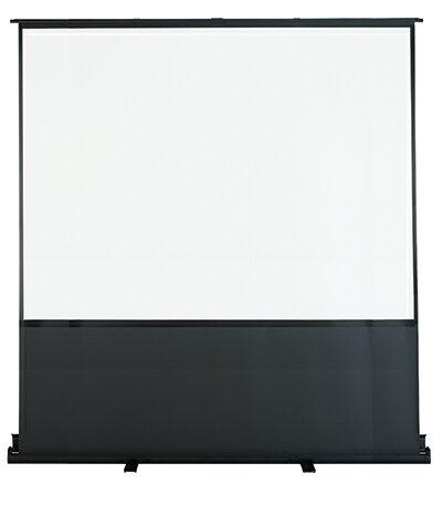 PLUS プラス プロジェクター用スクリーン プロジェクター スクリーン フロアタイプ 100型 パンタグラフ構造 自立型 収納 コンパクト収納 コンパクト プレゼン プレゼンテーション ミーティング 会議室 フロア ホームシアター スリム ロール FS-100