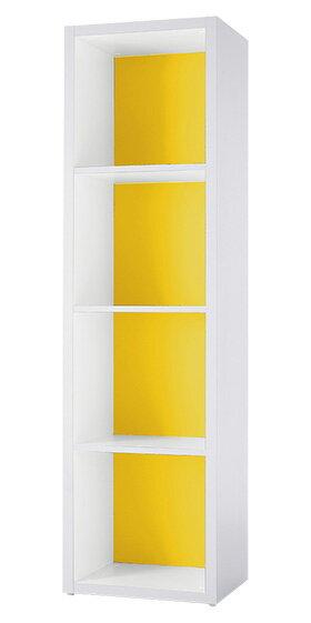 Garage ガラージ 収納庫 GR カラーボックス カラボ 収納ボックス 収納棚 収納ラック シェルフ 本棚 飾り棚 おしゃれ ラック オープン収納 収納 整理 整頓 片付け ボックス 大容量 選べる 隙間 組み替え 4段 レモンイエロー 黄色 GR-0416