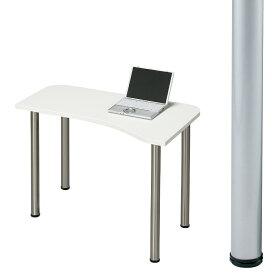デスクD2 天板Hタイプ(Garage シンプル L字型 l字型 l字 パソコンデスク PCデスク ワークデスク 勉強机 学習机 学習デスク 勉強机 事務机 事務デスク 中学生 高校生 仕事用デスク 使いやすい デスク 机 desk 作業 仕事用机 ) ゲーミングデスク