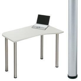 デスクD2 天板Iタイプ(Garage シンプル L字型 l字型 l字 パソコンデスク PCデスク ワークデスク 勉強机 学習机 学習デスク 勉強机 事務机 事務デスク 中学生 高校生 仕事用デスク 使いやすい デスク 机 desk 作業 仕事用机 ) ゲーミングデスク