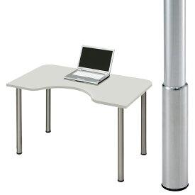 デスクD2 天板Mタイプ(Garage ガラージ シンプル パソコンデスク PCデスク ワークデスク 勉強机 オフィスデスク 学習机 学習デスク 勉強机 仕事用デスク 事務机 事務デスク 使いやすい 事務 作業 勉強 学習 デスク 机 desk 仕事用机 )ゲーミングデスク