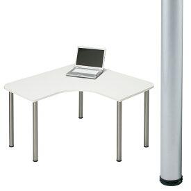 デスクD2 天板Lタイプ(Garage シンプル L字型 l字型 l字 パソコンデスク PCデスク ワークデスク 勉強机 学習机 学習デスク 勉強机 事務机 事務デスク 中学生 高校生 仕事用デスク 使いやすい デスク 机 desk 作業 仕事用机 ) ゲーミングデスク