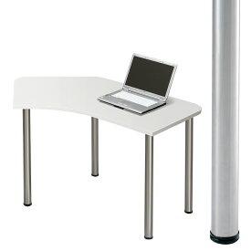 デスクD2 天板Cタイプ(Garage シンプル L字型 l字型 l字 パソコンデスク PCデスク ワークデスク 勉強机 学習机 学習デスク 勉強机 事務机 事務デスク 中学生 高校生 仕事用デスク 使いやすい デスク 机 desk 作業 仕事用机 ) ゲーミングデスク