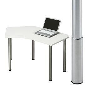 デスクD2 天板Bタイプ(Garage シンプル L字型 l字型 l字 パソコンデスク PCデスク ワークデスク 勉強机 学習机 学習デスク 勉強机 事務机 事務デスク 中学生 高校生 仕事用デスク 使いやすい デスク 机 desk 作業 仕事用机 ) ゲーミングデスク