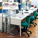 パソコンデスク ( デスク PCデスク pcデスク パソコン机 勉強 ゲーミングデスク ワークデスク オフィスデスク 事務机…
