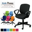 チェア ( パソコンチェア オフィスチェア PCチェア pcチェア 事務椅子 事務チェア 学習椅子 学習チェア 椅子 イス い…