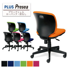 チェア ( パソコンチェア オフィスチェア PCチェア pcチェア 事務椅子 事務チェア 学習椅子 学習チェア 椅子 イス いす チェアー オフィスチェアー PLUS プラス プリセア 使いやすい 疲れにくい コンパクト 女性 ローバック 肘なし )