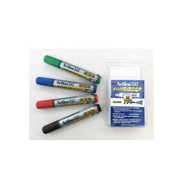 【専用マーカー】チャットボード マーカー ペン 専用 ガラスボード おしゃれ 北欧 4色 マーカーセット 黒 赤 青 緑 4本入り