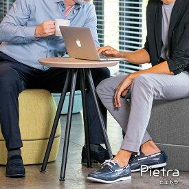 Pietra ピエトラ テーブル(サイドテーブル サイドデスク デスク 机 シンプル 木製 カフェ風 丸テーブル ラウンドテーブル 丸 ラウンド ソファテーブル ベッドサイドテーブル ナイトテーブル おしゃれ インテリア かわいい 木目柄)