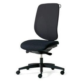 giroflex ジロフレックス 353 パソコンチェア オフィスチェア メッシュチェア ハイバック PCチェア ワークチェア 仕事用チェア デスクチェア 後傾姿勢 デスクワークにおすすめ 疲れにくい チェア 椅子 chair オフィス 肘なし ハンガー付き 樹脂脚